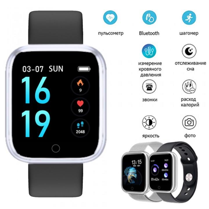 Фитнес-браслет c 2 ремешками - Smart Watch Apple band T80