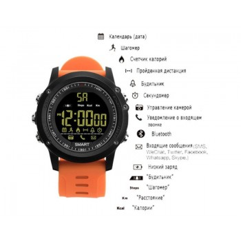 Смарт-часы Smart Watch EX 17
