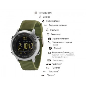 Смарт-часы Smart Watch EX 18