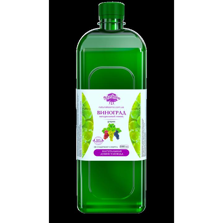 Гидролат винограда, 1000 мл - Naturalissimo