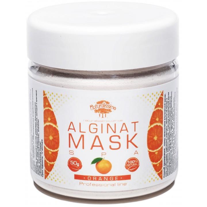 Альгинатная маска для лица с апельсином, 50 г - Naturalissimo