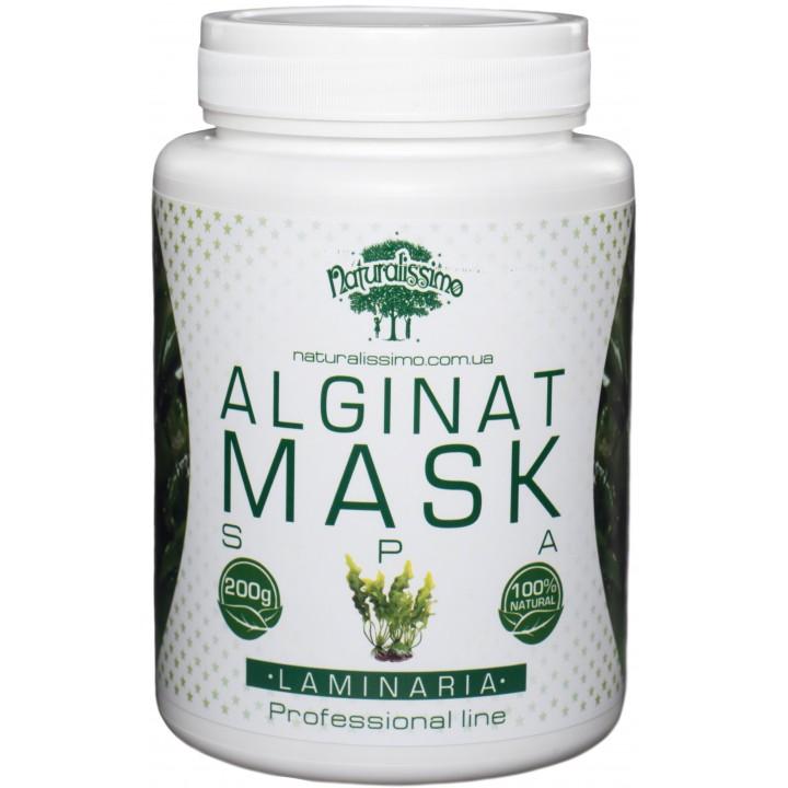 Альгинатная маска для лица с ламинарией, 200 г - Naturalissimo