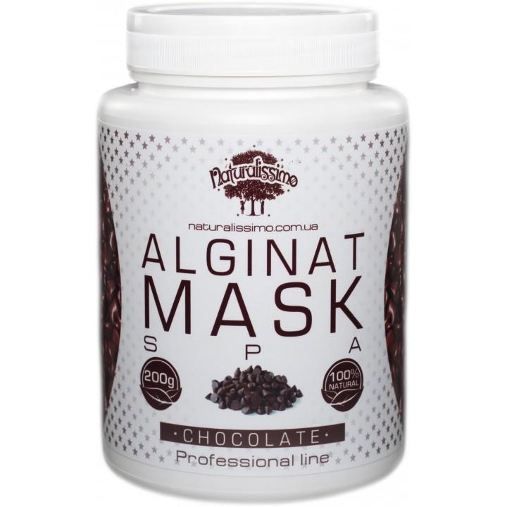 Альгинатная маска для лица с шоколадом, 200 г - Naturalissimo
