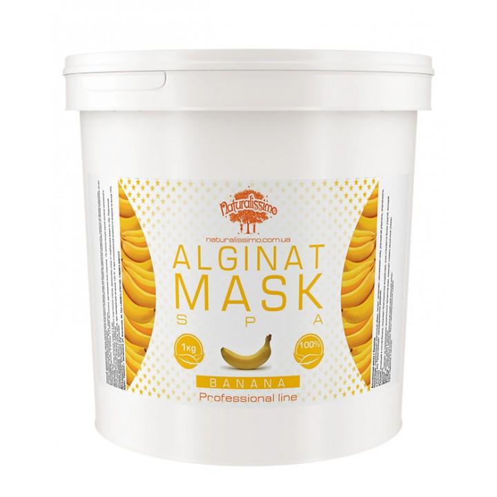 Альгинатная маска для лица с бананом, 1000 г - Naturalissimo