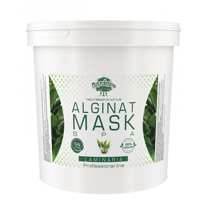 Альгинатная маска для лица с ламинарией, 1000 г - Naturalissimo