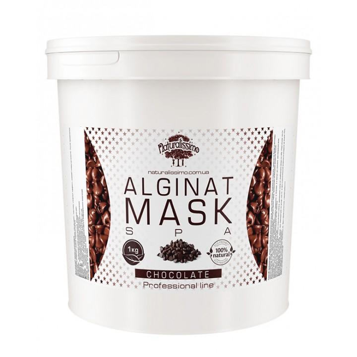 Альгинатная маска для лица с шоколадом, 1000 г - Naturalissimo