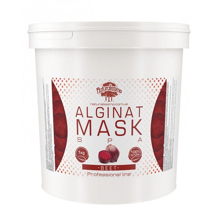 Альгинатная маска для лица со свеклой, 1000 г - Naturalissimo