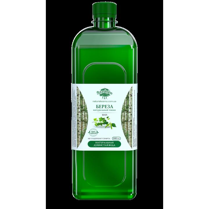 Гидролат березы, 1000 мл - Naturalissimo